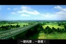 《大路无言 大道如砥——国道205线龙岩段生态示范路》