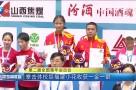 第二届全国青年运动会 福建选手摘金夺银 表现出色