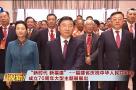 """""""新时代 新福建""""——福建省庆祝中华人民共和国成立70周年大型主题展展出"""
