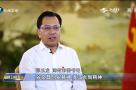 漳州:地区生产总值增速领跑全省 做经济发展的优等生