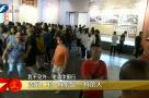 我不见外 老潘中国行   贵州:不一样的路 一样的人