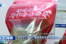 漳州芗城区:承载儿时记忆的四种美食列入