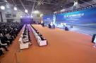 视频直播 | 第三届中国粮食交易大会开幕式