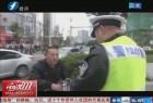 福州:非机动车交通违法整治 首月初见成效