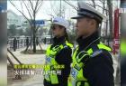 江苏连云港:女辅警狂追几百米 抓获网上逃犯