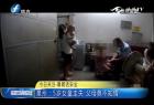 泉州:5岁女童走失 父母竟不知情