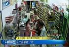 """福州马尾:百元真钞转眼变一元 多个商家被""""坑"""""""