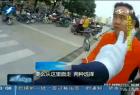仙游:一男子在学校护学岗前闹事被拘