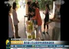 首尔超13万公务员考生接受体温检测