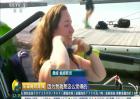 美国女运动员独自乘小艇横跨太平洋