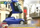 变形电动车 驾驶座可升高3米