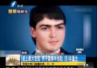 男子轰掉半张脸 历3年重生