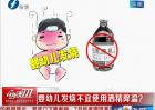 婴幼儿发烧不宜使用酒精降温?