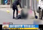 拆解手榴弹突引爆 警员炸段手身亡