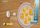 最省钱的煎蛋