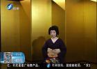 日本艺妓风光不再 衰落不可避免