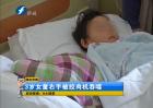 3岁女童右手被绞肉机吞噬