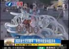 东京迪士尼庆新年 米奇米妮穿和服