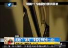 机舱门漏风乘客经历恐怖一小时