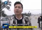 福州:部分驾校将实行计时培训收费