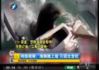 海狮跳上船 只因太贪吃