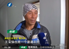 梦想当演员 52岁农民9战高考