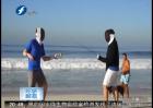 """击剑选手巴西海滩上演""""斗剑"""""""