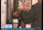 美冰品店坚持用英语点餐引争议
