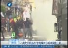 智利爆发示威冲突致一死