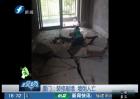 厦门:装修敲墙 墙倒人亡