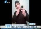 IS宣布对奥兰多枪击事件负责
