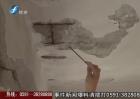惠安:安置房质量问题引纠纷