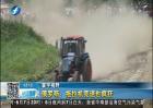 俄罗斯:拖拉机竞速也疯狂