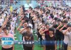 """莆田:700多名学生参加""""成人礼"""""""