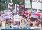 塞尔维亚民众抗议蒙面人强拆