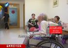 福州:兄弟亲情渐散 八旬瘫痪母亲何去何从