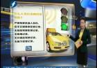 网约车确定获得合法地位 鼓励私人小客车合乘