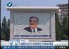 朝鲜说将关闭朝美纽约接触渠道