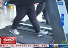 十岁男童家中锻炼 竟致重度中暑