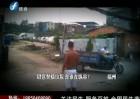 福州:肆意焚烧垃圾 是谁在纵容