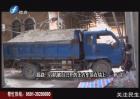 晋江:司机被自己开的土方车顶在墙上