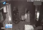 美国华裔女子开枪独战三劫匪 祖籍福州