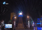迪拜:全球最大室内主题乐园开业