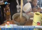 """""""吃牛肉送豆花"""" 实体店新招求生意"""