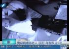 北京:男保姆虐待老人 获刑1年禁从业3年