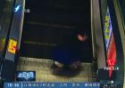深圳:女童手遭电梯夹断 到底谁之过?