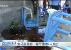 索马里首都一餐厅遭袭4人死亡