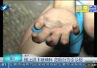 重庆:楼下扔下玻璃杯 危险行为引众怒