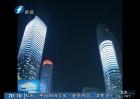 南京:流光溢彩 来看灯光秀