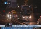 福州:围挡两周不见施工 影响车辆通行